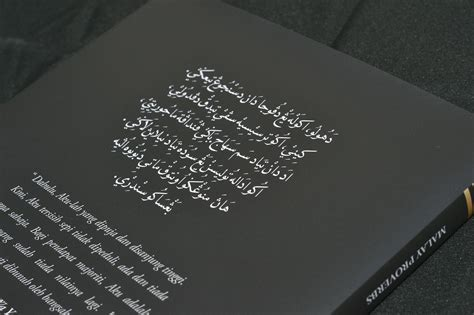 MALAY PROVERBS: The Art of Jawi Calligraphy Books on Behance